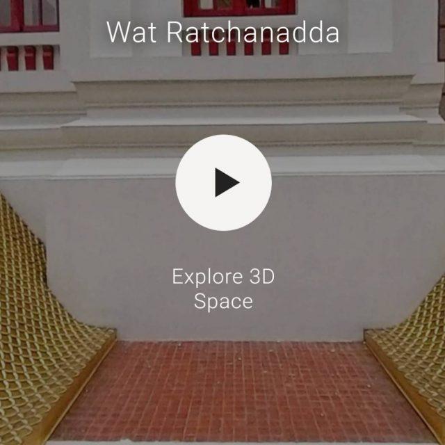 Wat Ratcha Natdaram Worawihan